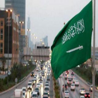 الأقتصاد السعودي أقوى نشاط لقطاع الأعمال في 7 سنوات