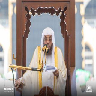 مقتطفات من خُطبة الجمعة لفضيلة الشيخ أسامة خياط في المسجد الحرام