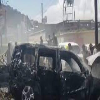 #السعودية تُدين استهداف موكب مُحافظ #عدن