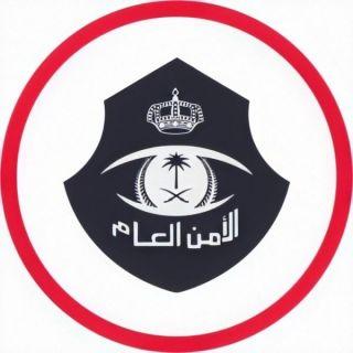 القبض على مقيم ارتكب حوادث جنائية واستولى على 47 ألف ريال في مكة المُكرمة