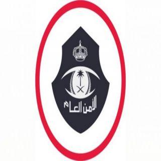 في #جازان الشرطة تُحبط تهريب 650 كجم من القات