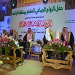 امير منطقة الباحة يرعى حفل الزواج الجماعي السابع
