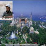 سفارة المملكة لدى تركيا تتابع قضية مقتل المواطن السعودي