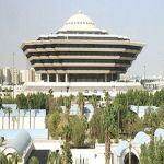 الداخلية تنفذ حكم القتل تعزيراً في مهرب مخدرات سعودي في الجوف