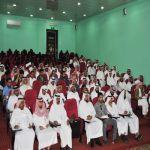 150 مشارك لمناقشة مستجدات الطب النفسي بابها