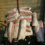 زراعة الباحة تعلن عن إقامة مزاد لبيع [31] كيس فحم مصادر