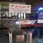 ضبط ومصادرة وأغلاق مطعما مشهوراً بالباحة