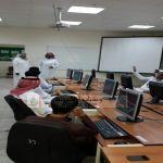 دورات كامبردج الدولية لتقنية المعلومات بلجنة التنمية الاجتماعية ببلجرشي