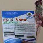 حملة (معاً لبيئة نظيفة) ببلدية القرى بمنطقة الباحة