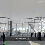فيديو - هكذا ستكون محطة قطار الرياض