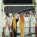 15% خفض من مدة عقوبة المسجونين الملتحقين بالتعليم والتدريب بنجاح