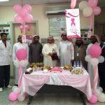 950 سيدة يستفيدن من 11 محاظرة عن سرطان الثدي أقيمت بقطاع الحرجة