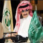 2.5 مليون ريال من الوليد بن طلال لإسر شهداء الواجب في حادثة الأحساء