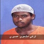 """مقتل """"العسيري"""" القايدي في تنظيم القاعدة ورفيق بن لادن في اليمن"""