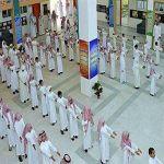 """بدء تطبيق """"تقديم الطابور الصباحي"""" بمدارس الرياض.. الأحد"""