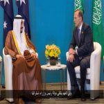ولي العهد يلتقي دولة رئيس وزراء أستراليا