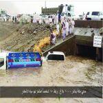 مدني مكة يباشر 1000 بلاغ.. وينقذ 15 شخصاً احتجزتهم مياه الأمطار
