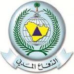 مدني الباحة يُحذر من التقلبات الجوية لهذا اليوم الجمعة ويدعوإلى الحيطة والحذر