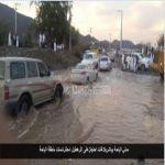 مدني الباحة يباشربلاغات احتجازعلى اثرهطول امطارشملت منطقة الباحة