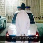 قوات الأمن بتبوك تلقي القبض على اربعيني سرق 100 ألف من مواطن