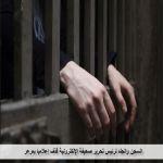 السجن والجلد لرئيس تحرير صحيفة الإلكترونية قذف إعلاميا بعرعر