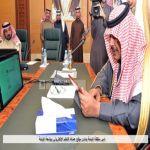 امير منطقة الباحة يدشن موقع عمادة التعلم الإلكتروني بجامعة الباحة