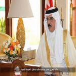 ملك البحرين يصدر مرسوما ملكيا بتشكيل الحكومة الجديدة