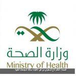 الصحة: النظام أتاح للسعودي من غير الأطباء امتلاك المجمعات الطبية