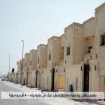 مختصون ينتقدون بطء خطوات «الإسكان» وطول الوقت الذي تحتاجه لبناء 500 ألف وحدة سكنية