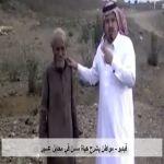 فيديو - مواطن يشرح حالة مسن محايل عسير