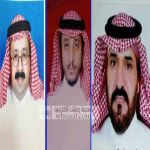 وكلاء إمارة منطقة الباحة يرفعون التعازي والمواساة في وفاة الملك عبدالله ويبايعون خادم الحرمين الشريفين