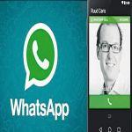 واتس أب تطرح ميزة المكالمات الصوتية على تطبيقها