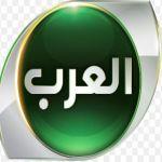 """إيقاف بث قناة """"العرب"""" غداة انطلاقتها"""