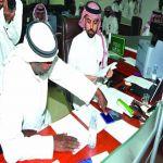 «الإسكان» تبدأ توزيع أرض وقرض في الرياض