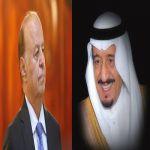 خادلم الحرمين الشريفين يتلقى رسالة من الرئيس اليمني بطلب عقدمؤتمرخليجي