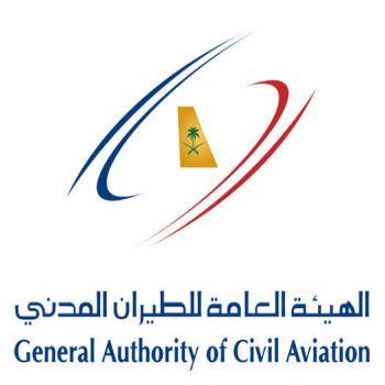 """الخيبري """" الطيران المدني: استئناف الرحلات بمطار ابها وباقي مطارات المنطقة الجنوبية"""