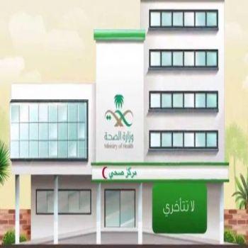 صحة الرياض تحدد 37 مركزاً صحياً مناوباً لتطعيم الأطفال ضد العقدية الرئوية