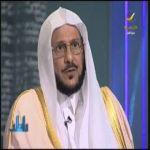 """فديو- آل الشيخ: الفيصل وجّه بأنه ليس لكائن من كان حصانة من """"الهيئة"""" ولو من الأسرة المالكة - فيديو"""