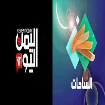 """نايل ستات تُقر اغلاق قناتي """"اليمن اليوم وقناة الساحات """"التابعة للمخلوع على صالح"""