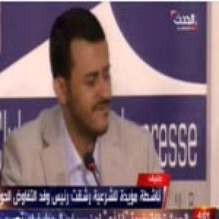 """ناشطة يمنية ترشق """"حمزة الحوثي """"بالحذاء"""