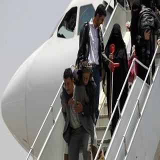 مركز الملك سلمان يُسهم في إعادة 11435 عالقا يمنياً إلى بلادهم