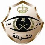 شرطة الرياض تقبض على الهارب من سجن شقراء