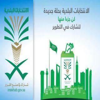 مواطنو قرى مركز ثلوث المنظر أين مراكزنا الإنتخابية..؟