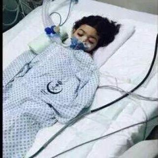 """الطفلة """"نورة الشهري""""ترقدفي العناية المركز بمستشفى ينبع فمن ينقذها"""