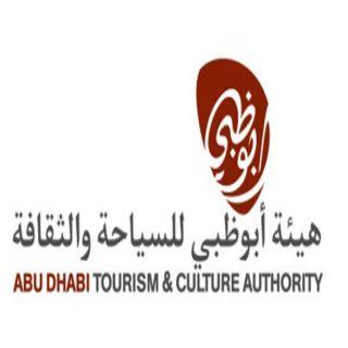 هيئة أبوظبي للسياحة والثقافة تطلق جولة ترويجية في مدن خليجية