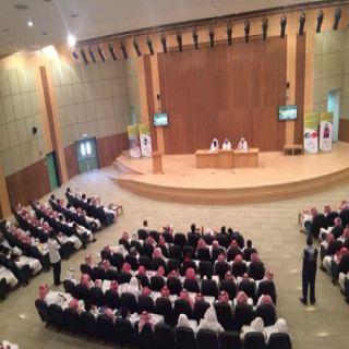جامعة الباحة تختتم فعاليات الملتقى التعريفي لطلابها المستجدين
