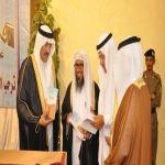 محافظ بارق يرعى حفل حفظة القرىن الكريم بمحافظة بارق