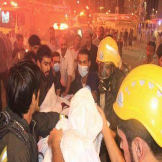 مدني مكة يُخلي (1028 ) حاجاً بعداندلاع حريق في إحدى فنادق مكة