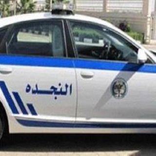 الشرطة الأردنية تقبض على شخص تلفظ على مواطنة سعودية في عمان