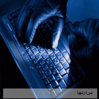 """هكريخترق حساب""""مجتهد"""" ويُهدد بكشف هويته وملفات سرية عنه."""